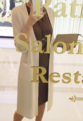 Senior cardigan (2color)