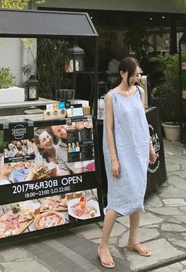 Natural Stripe Dress