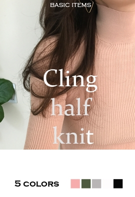 Cling half knit (5color)