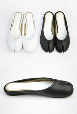 Tavi slipper (2color)