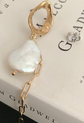 Uneven Gold Pearl E