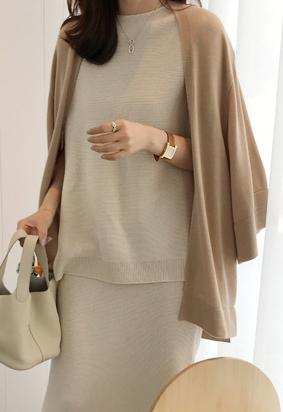 Melos shawl cardigan (darkbeige)